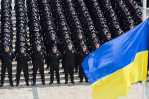мвд украины, зорян шкиряк, полиция, нацгвардия украины,
