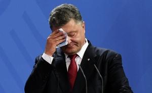 порошенко, яценюк, украина, верховная рада, выборы президента, парламентские выборы, происшествия, общество, бпп