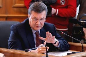 Виктор Янукович, ЕС, суд, счета