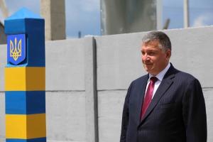 """Аваков, """"Европейский вал"""", стена между Украиной и Россией, граница Украині, Харьковская область"""