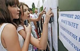 Юго-восток Украины, Луганская область, происшествия, Донецкая область, образование, Донбасс