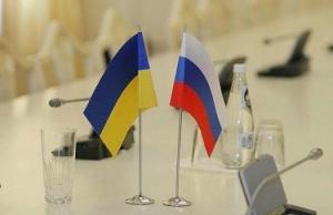 юго-восток украины, ситуация в украине, новости донецка, новости луганска, ато,