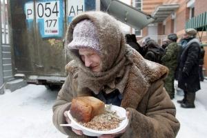 рф, бедность, нищета