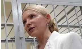 тимошенко юлия, суд, общество, политика, происшествия