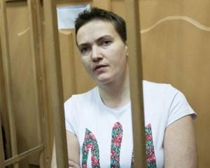 савченко, батькивщина, украина, россия, политика, сенцов, немыря