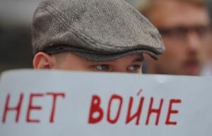 юго-восток украины, ситуация в украине, новости украины, новости донбасса, новости мира, ато, днр