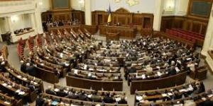 верховная рада, киев, политика, общество, новости украины, 11 февраля