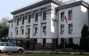 пьяный сотрудник дипмиссии РФ, задержан пьяный российский дипломат, происшествия в Киеве