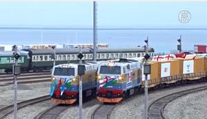Турция, Азербайджан, Грузия, Новая железная дорога, Грузовые перевозки, Россия