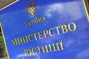 Обыск, МВД, Украина, происшествия, криминал, поддельное письмо, политика,