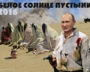 Россия, Украина, Владимир Путин, Шойгу, Асад, Кадыров, Барак Обама, Сухов, Абдулла