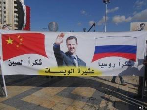россия, сирия, асад, война, мид, исламисты