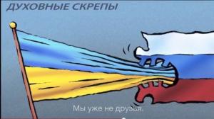 днр, лнр, восток украины, общество, гимн
