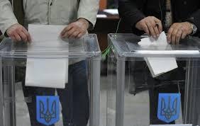 парламентские выборы 2014. донбасс, донецкая область, общество, политика, юго-восток украины,новости украины
