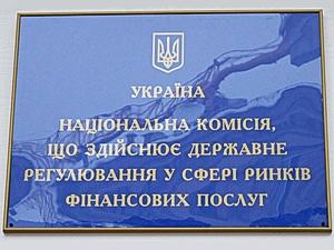 Украина, Порошенко, экономика, политика, общество