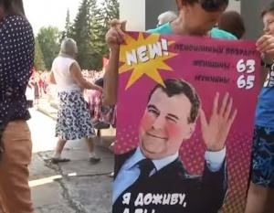 пенсионная реформа, россия, екатеринбург, митинги, пенсия, россияне, протесты
