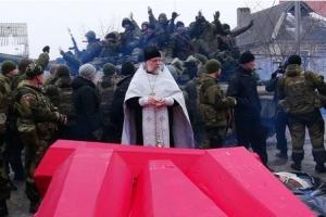 донецк, ато, днр. восток украины, происшествия, общество, армия украины, аэропорт донецка
