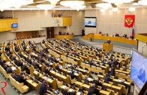 Государственная Дума, Россия, Законопроект