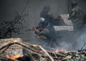 днр, донецк, донецкая область, происшествия, новости украины, ато, донбасс, армия украины