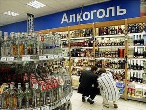 россия, алкоголь, лдпр, магазины