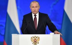 Россия, общество, Владимир Путин, коронавирус, обращение, народ