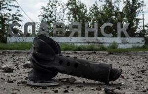 новости славянска, ситуация в украине, новости украины, днр