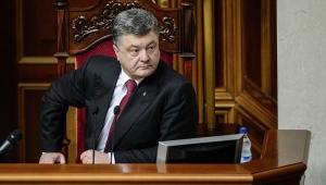 порошенко, ежегодное послание, верховная рада, политика, киев