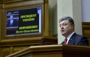 новости, Украина, ВРУ, Верховная Рада, Порошенко, выступление, речь, видео, УПЦ МП, автокефалия, создание единой независимой церкви в Украине