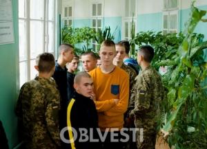 отравление курсантов в Одессе, новости Одесса, новости Украины, происшествия