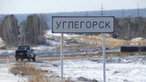 углегорск, жители, просьба, эвакуация