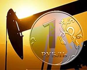 курс валют, экономика, бизнес, новости России, российский рубль, доллар, евро, цены на нефть