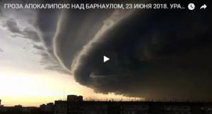 Барнаул, шторм, ураган, стихия, новости, Россия, погода, происшествия