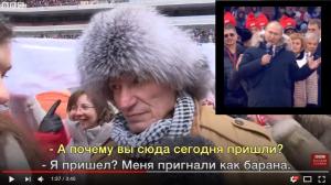 Владимир Путин, Происшествия, Новости России, Политика, Общество, Скандал