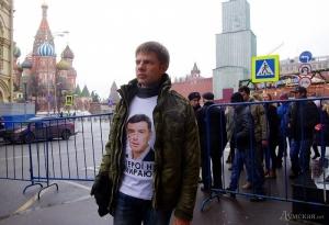 консул Брескаленко, Гончаренко, Москва, задержание, марш, Немцов, Одесса 2 мая