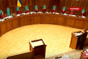 ксу, зеленский, парламент, рада, выборы, скандал, вениславский