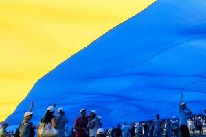 Украина, Экономика, Финансы, Рост, Сырье, Кризис.