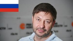 Новости Киева, Новости Москвы, Происшествия, Политика, Общество, Скандал