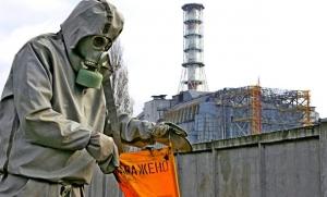 новости, Украина, Крым, Армянск, экологическая катастрофа, авария, кислотный выброс, причины, результаты проверки, МинТОТ