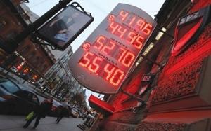 новости России, курс валют, российский рубль, доллар, экономика, бизнес, политика