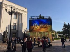 Украина, политика, выборы, зеленский, президент, инаугурация, рада, фото