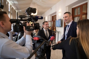 Новости Киева, Новости Украины, Виталий Кличко, Канны, MIPIM