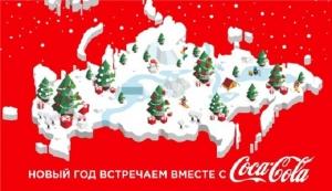 крым, Coca-Cola, Pepsi, прокуратура, политика