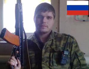 Вооруженные силы Украины, Армия Украины, Новости Донбасса, Новости Украины, боевики