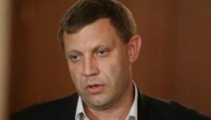 захарченко, интервью, днр, донбасс, харьков, украина, конфликт, восток украины, всу, ато, наступление, завоевание, политика
