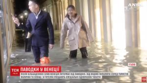 Венеция, наводнение, туристы, собор Святого Марка, ботфорты, вода, спасатели