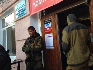 выборы днр и лнр, донбасс, юго-восток украины, происшествия, новости украины, донецк, луганск, новый свет