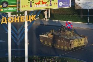 особый статус Донбасса, верховная рада, политика, общество, юго-восток украины, лнр, днр, донецк, луганск