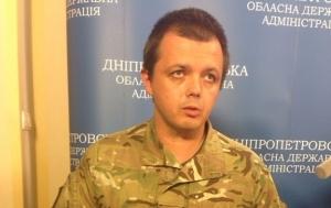 семенченко, донбасс, батальон, министр
