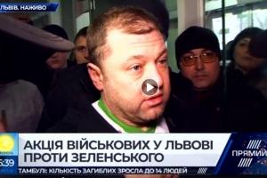 львов, украина, выборы, зеленский, пикалов, концерт, скандал