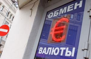 Россия, экономика, курс валют, рубль, доллар, евро, Госдума РФ